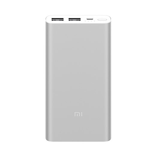Mi Power Bank 2S 10000 мАч Silver